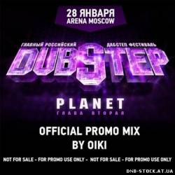 Dubstep Planet 2 Promo Mix (Mixed by Oiki) (2012)