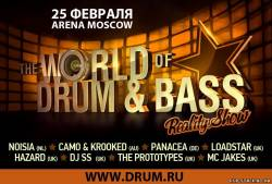 25.02 ► THE WORLD OF DRUM & BASS @ ARENA MOSCOW